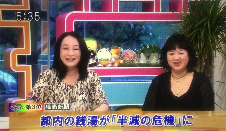 Yukari Shimako