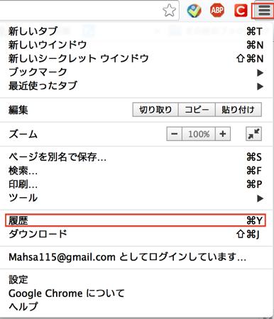 Records chrome1 1