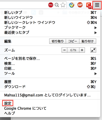 Chrome option