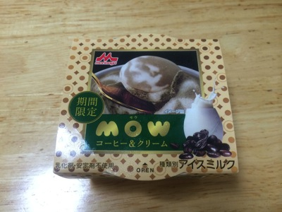 Mow package