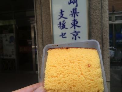 Nagasaki2