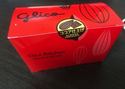 Choocolate