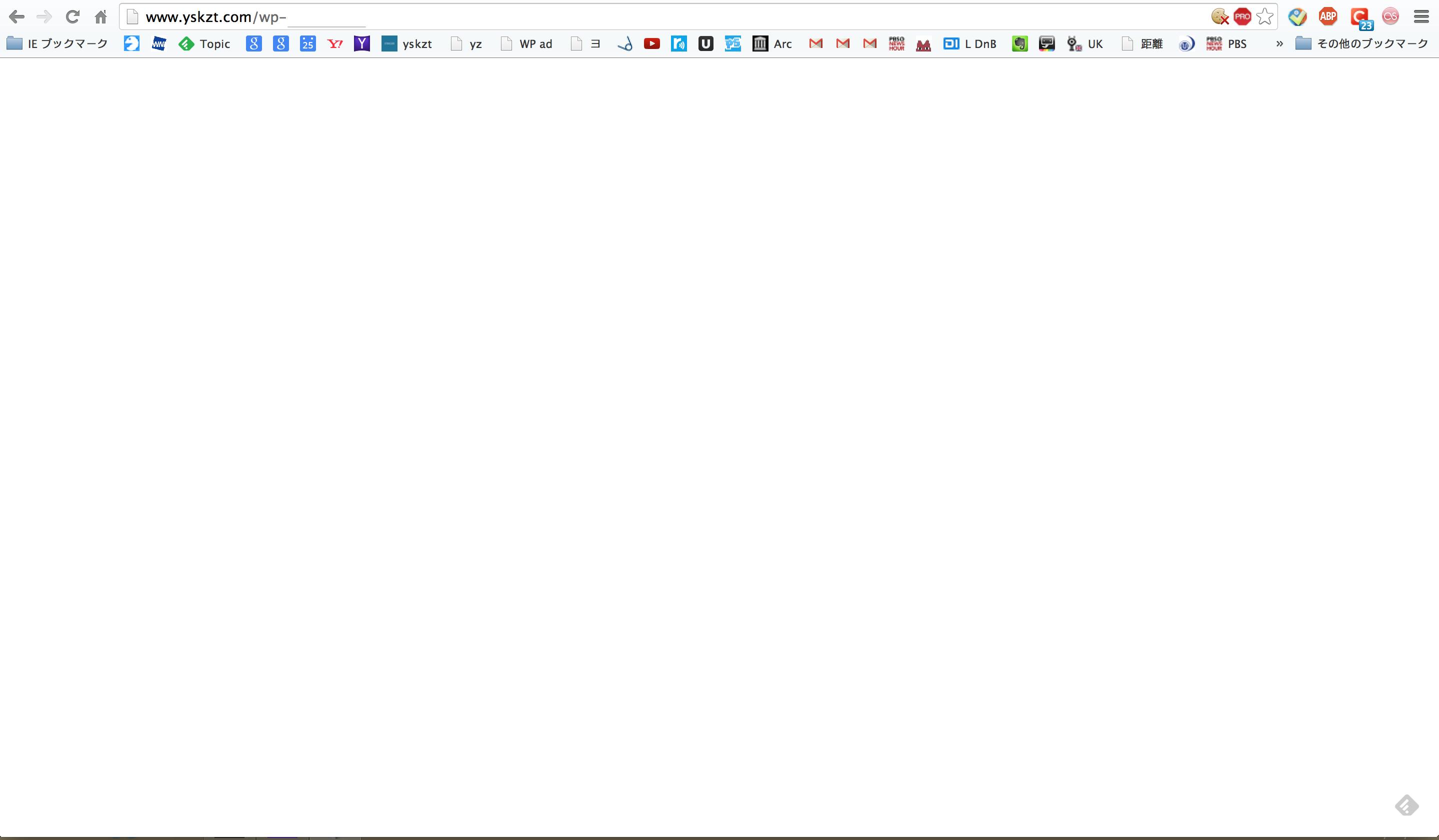 さくらのレンタルサーバ上のwordpressが真っ白に ファイルマネージャーで何とか修復成功