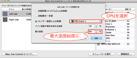 Macs fan4