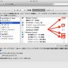 MACで動かすExcelのショートカットが使えない! MACのショートカットをカスタマイズして問題を解決します