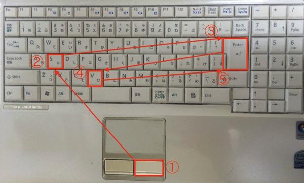 Excel(ちょっとだけWindowsも)ショートカット10選 ただし「知っているだけ」では役に立ちません