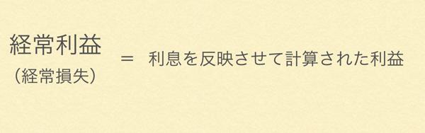 スクリーンショット 2015 03 17 11 23 15