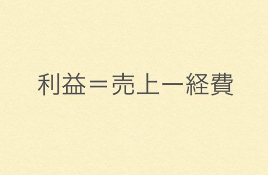 スクリーンショット 2015 03 17 10 58 22