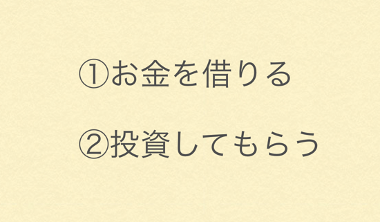 スクリーンショット 2015 03 17 11 05 28