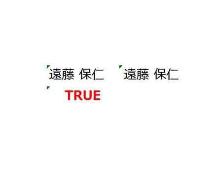 スクリーンショット 2015 03 11 10 31 33