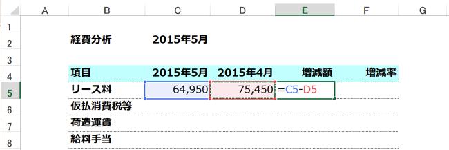 スクリーンショット 2015 03 13 12 20 48