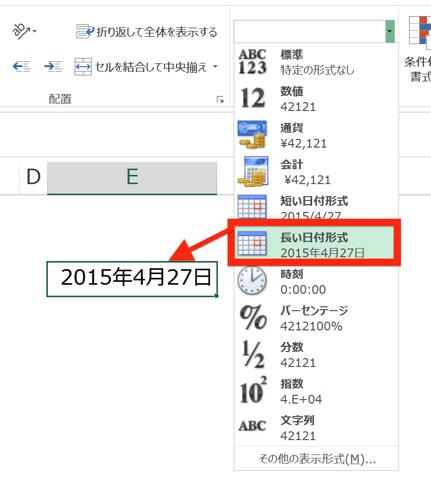 実務で使えるExcel入門セミナー  Excel上の日付と時刻のデータと関数の使い方
