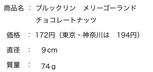 スクリーンショット 2015 04 09 14 53 40