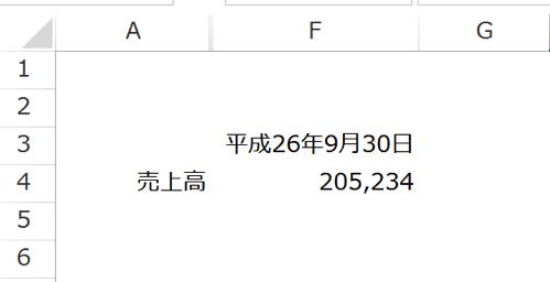 スクリーンショット 2015 04 07 22 00 34
