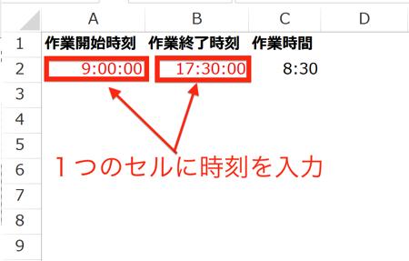スクリーンショット 2015 04 04 17 50 03