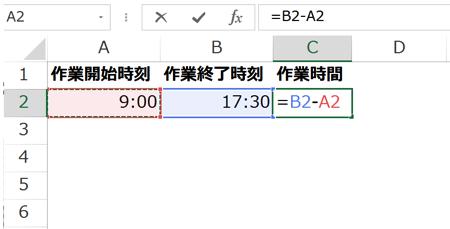 スクリーンショット 2015 04 04 13 32 56