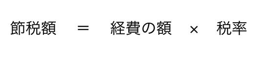 スクリーンショット 2015 04 10 23 50 38