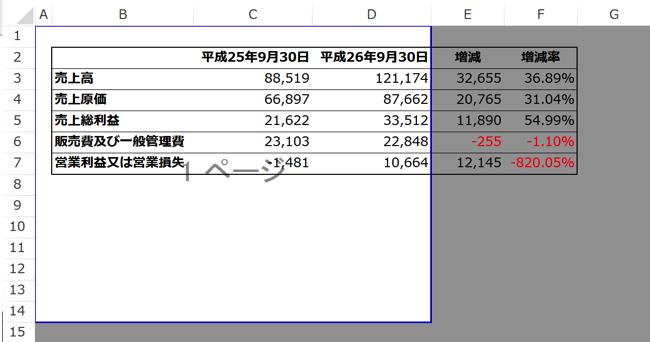 スクリーンショット 2015 04 01 22 13 39 のコピー