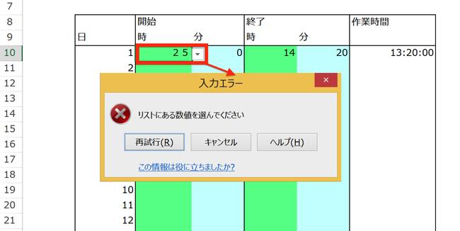 スクリーンショット 2015 04 05 15 32 13