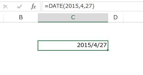 スクリーンショット 2015 04 27 16 33 55