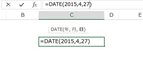 スクリーンショット 2015 04 27 16 33 39