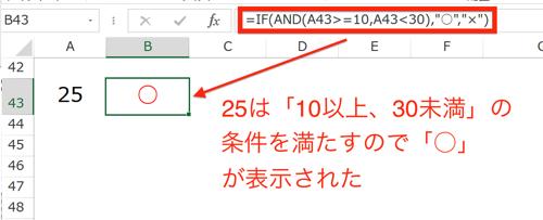 スクリーンショット 2015 04 04 19 05 56