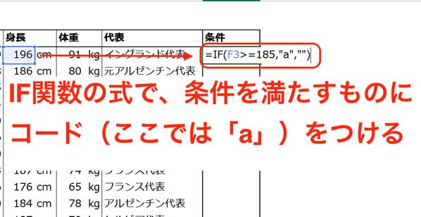 スクリーンショット 2015 05 30 23 32 34