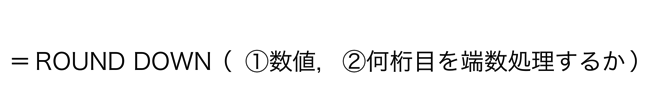 スクリーンショット 2015 05 03 15 25 28
