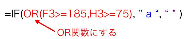 スクリーンショット 2015 05 31 1 05 57