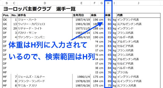 スクリーンショット 2015 05 30 21 06 58 のコピー 3