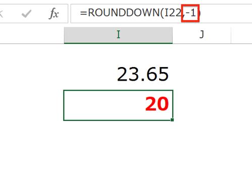 実務で使えるExcel入門セミナー Excelで端数処理する方法です