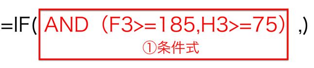 スクリーンショット 2015 05 31 0 26 23