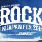 ROCK IN JAPAN FES.2015 タイムテーブル発表! セットチェンジ時間の短縮で、終演時間が30分繰り上げになりそうです