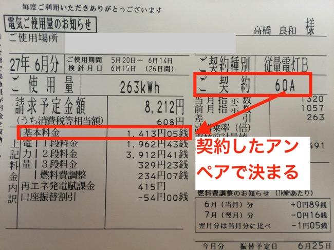 IMG 4330 のコピー