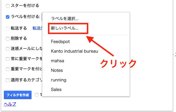 Gmailの受信メールフィルタの設定と修正 アーカイブを上手く使うことで、タスク管理に役立ちます