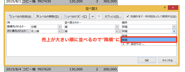スクリーンショット 2015 08 30 0 04 52