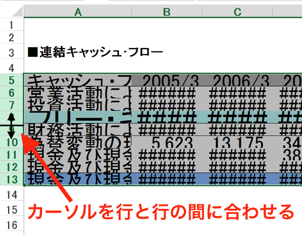 スクリーンショット 2015 08 28 18 23 40 のコピー