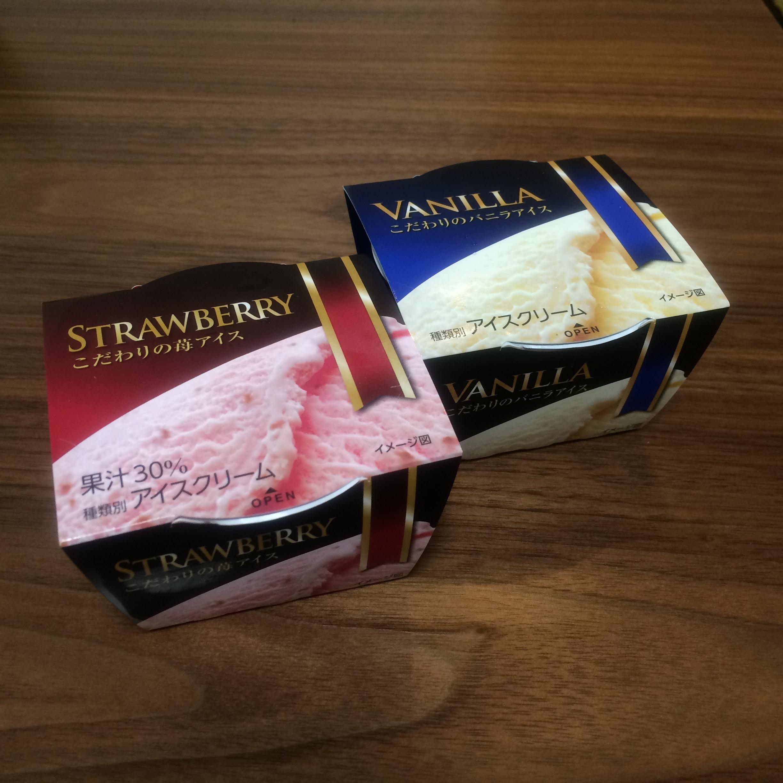 ファミリーマート限定「こだわりのバニラアイス」「こだわりの苺アイス」を試食も、残念な結果に