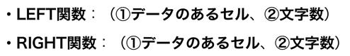 スクリーンショット 2015 09 25 15 22 16