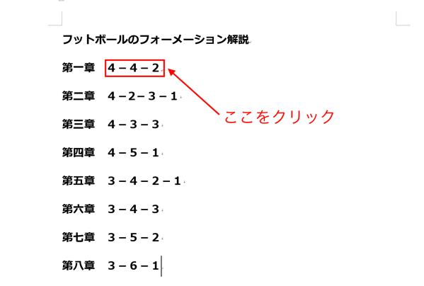 スクリーンショット 2015 10 28 17 08 18 のコピー 2