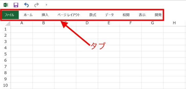 スクリーンショット 2015 10 21 10 04 38 のコピー