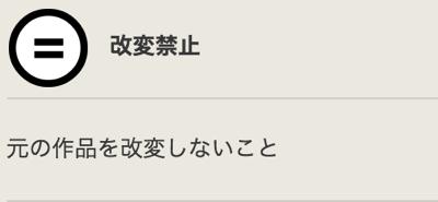スクリーンショット 2015 10 23 14 02 04