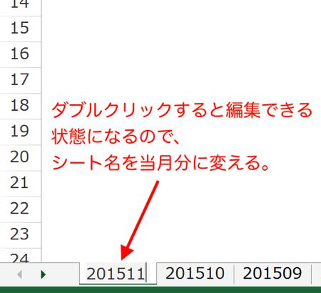 スクリーンショット 2015 11 27 23 24 20