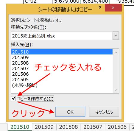スクリーンショット 2015 11 27 23 20 44