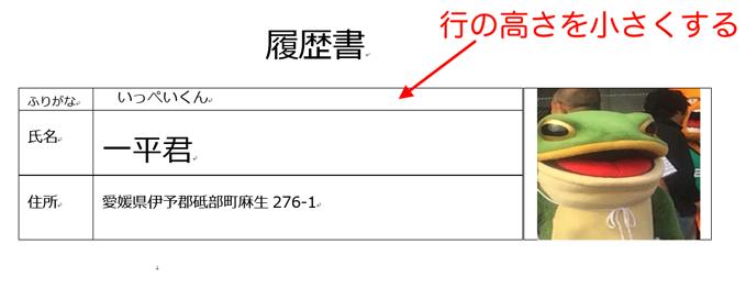 スクリーンショット 2015 11 25 0 57 09