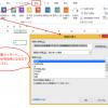 """実務で使えるExcel入門セミナー Excel関数を""""もう少しだけ""""効率よく入力するためのコツ"""