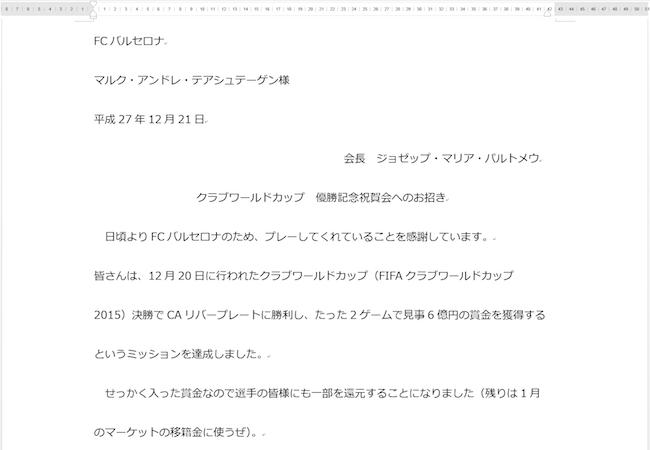 スクリーンショット 2015-12-21 0.49.59