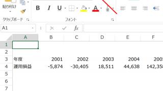 実務で使えるExcel入門セミナー Excelファイルの場所をシート上に表示させる