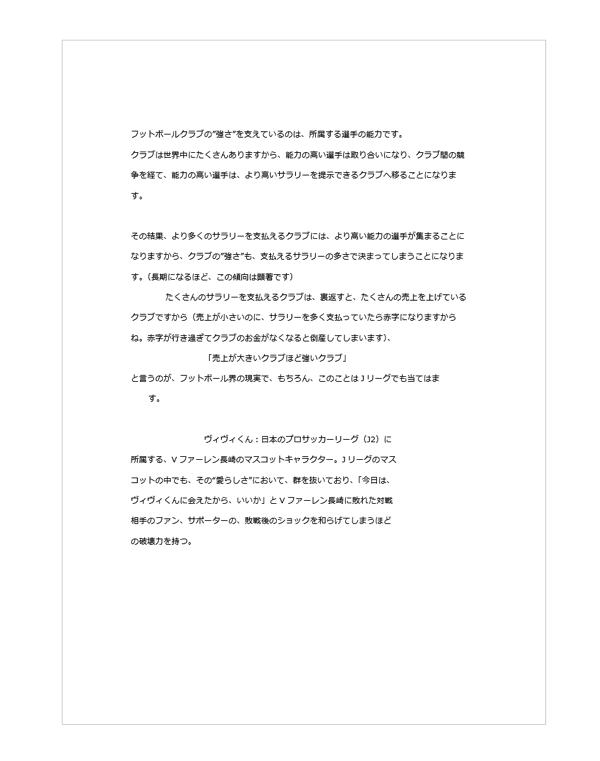 スクリーンショット 2016 01 06 11 01 51