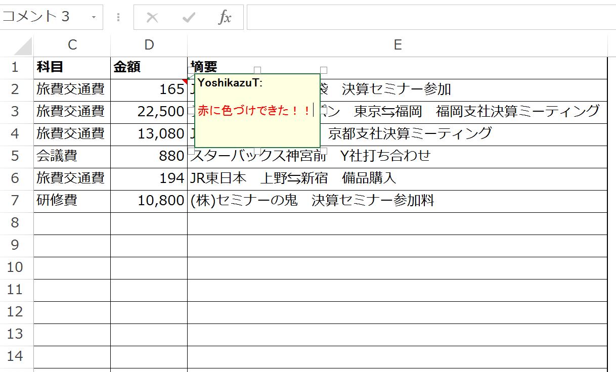 スクリーンショット 2016 04 24 13 12 52